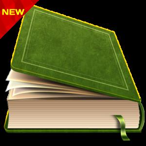 کتاب با جلد سبز